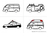 無料ダウンロードプリント:シール貼り台紙 車1